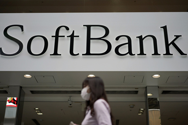 SoftBank in talks to sell French robotics business | Citizen Journalism